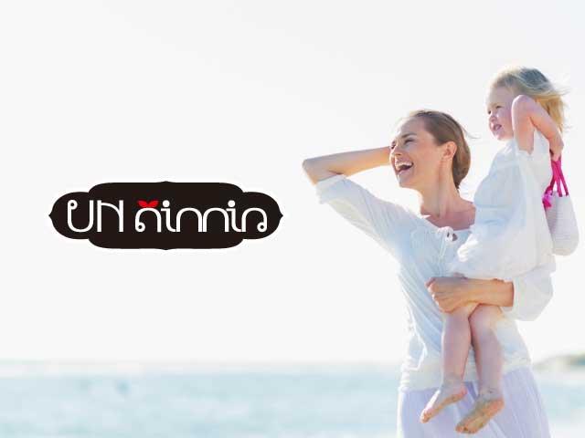 UNmain