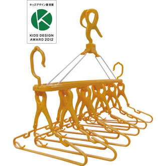Detachable 10 piece clothing hanger